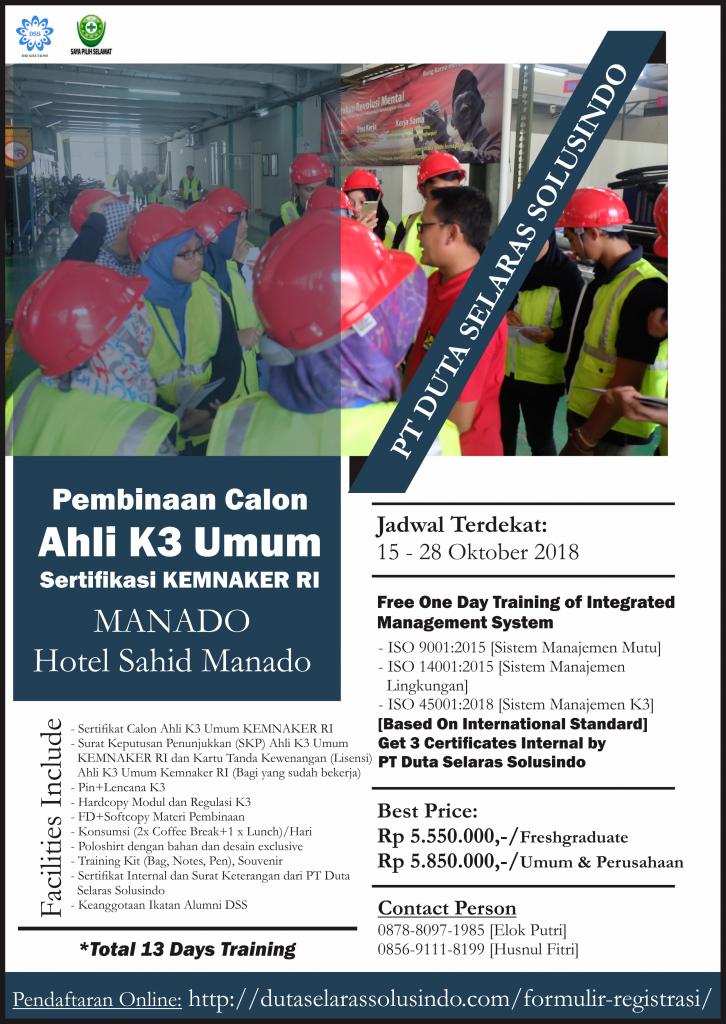 AK3U Manado 2018